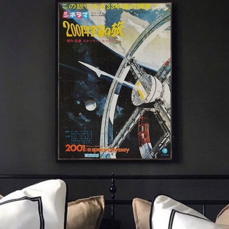 2001 A Space Oddyssey Japanese poster from 1968 Wooden Poster