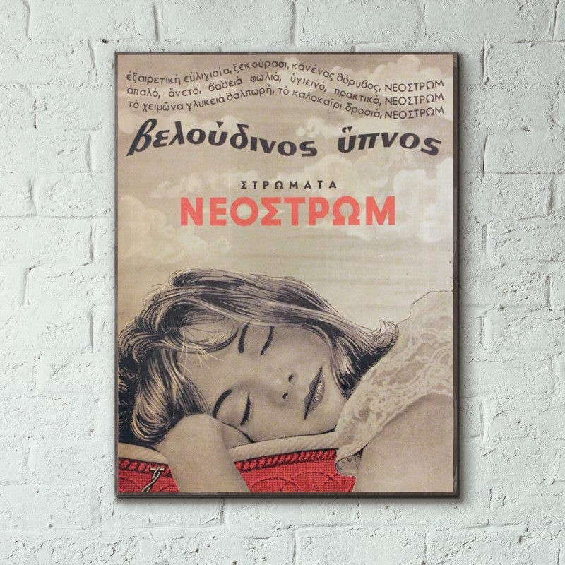 Neostrom Matress Greek Vintage Ad from 1964 Wood Sign