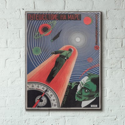 A Journey to Mars 1926  Soviet Wood Poster